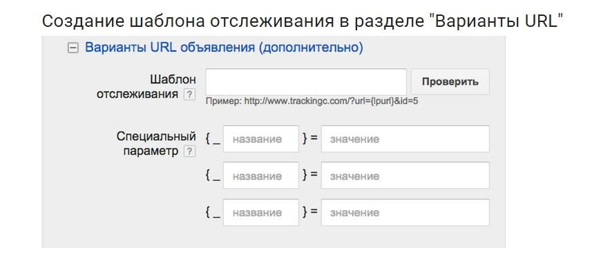 Url параметры