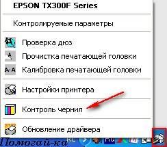 3872337_printer1_1_ (244x215, 21Kb)