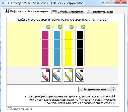 3872337_printer15_1_ (510x446, 64Kb)