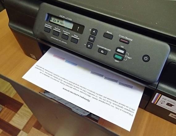 печать тестовой страницы