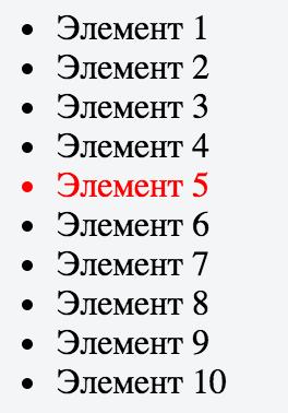 Css второй элемент