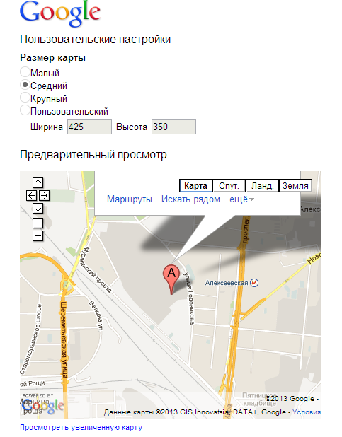 Yandex карта на сайт