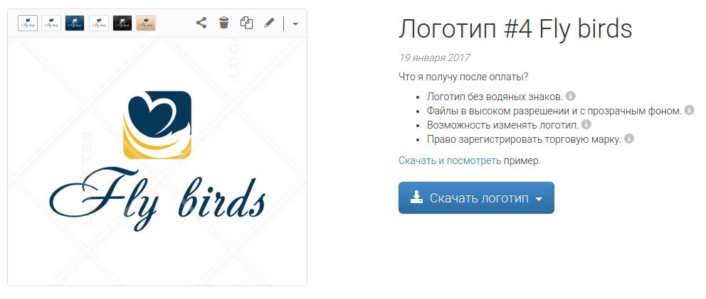 Создать логотип для сайта онлайн