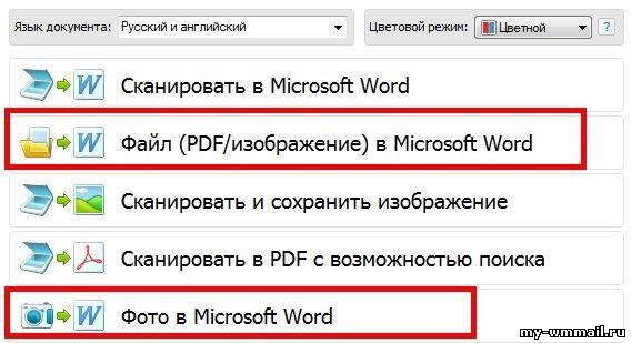 Скопировать текст с защищенной страницы