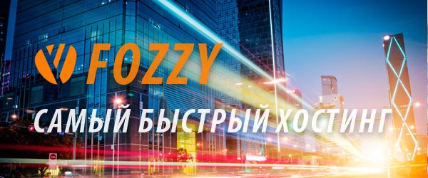 Яндекс веб