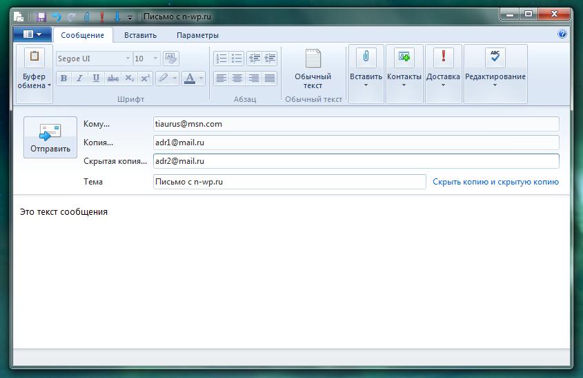 Ссылка на почту в html
