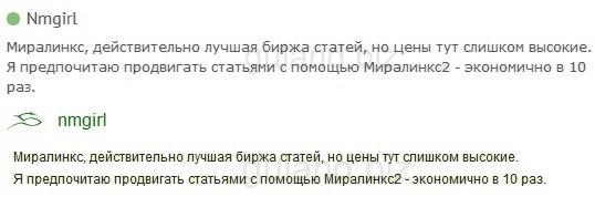 Miralinks ru