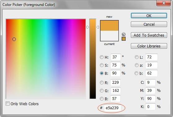 Код синего цвета в html