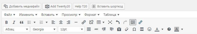 Разработка сайтов wordpress