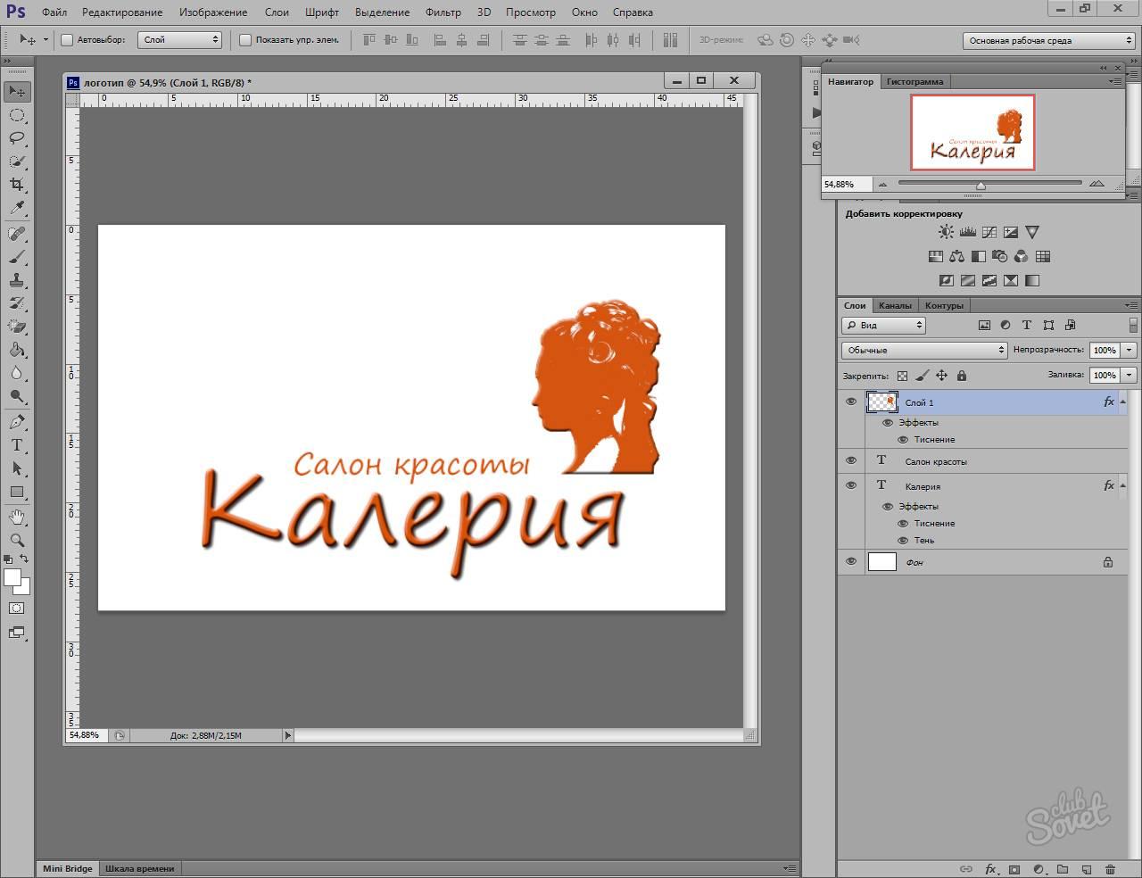 Как создать эмблему в фотошопе