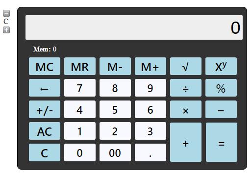 Удобный калькулятор