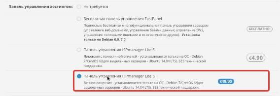 Размещение сайта на сервере