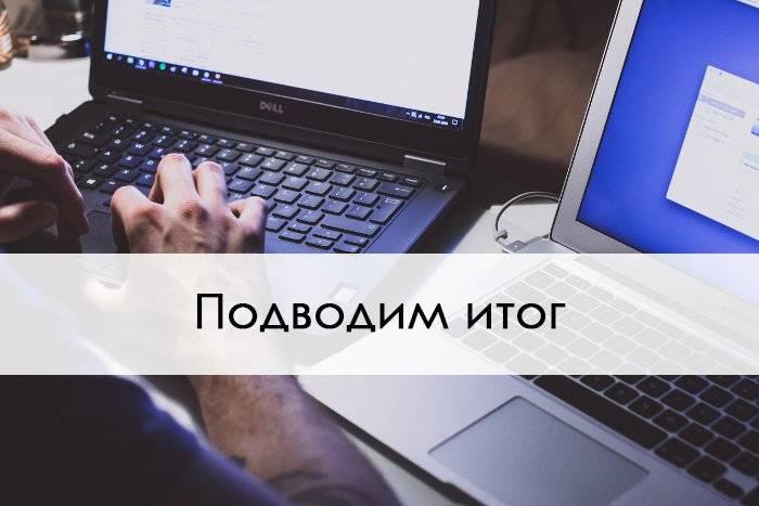 Как перенести сайт wordpress на другой хостинг