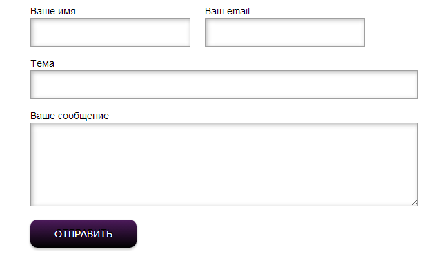 tema_contact_form_7