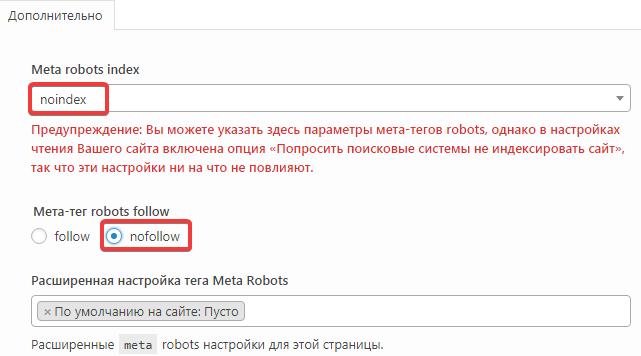 Владелец сайта предпочел скрыть описание страницы