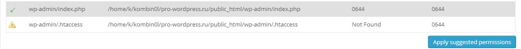 Как изменить атрибуты файла