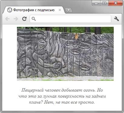 Как разместить картинку по центру в html