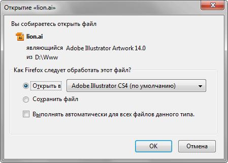 Ссылка на файл в html