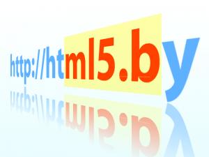Как изменить цвет фона в html