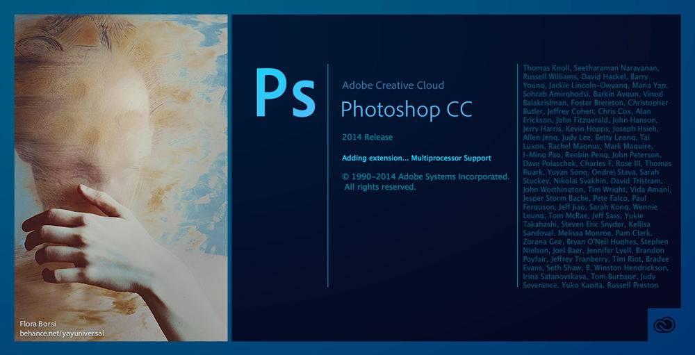 Как сделать рекламный баннер в фотошопе