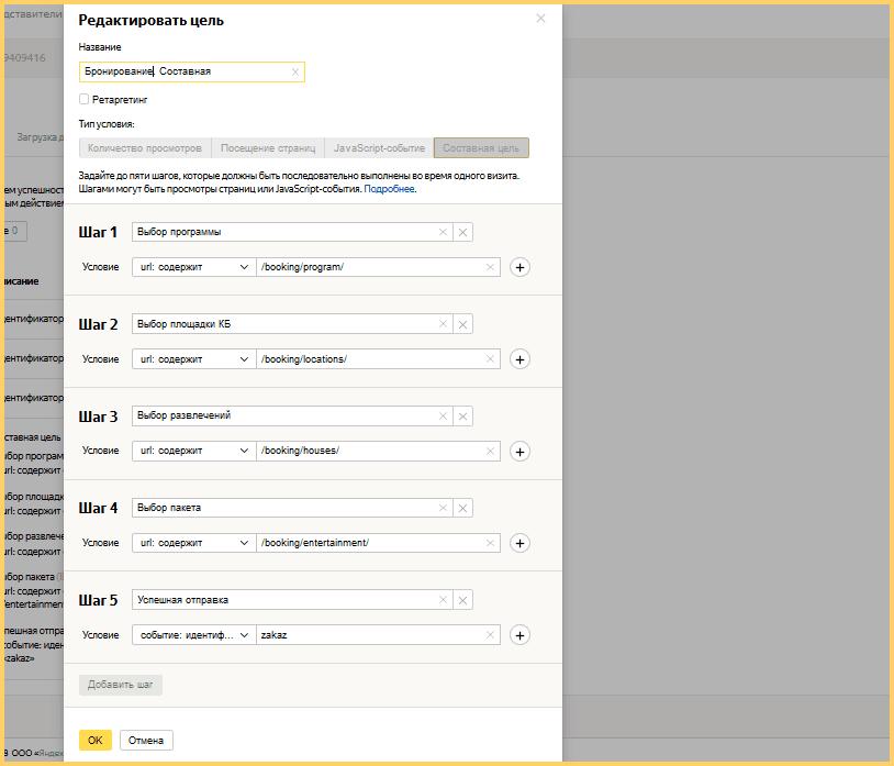 Код счетчика на сайт