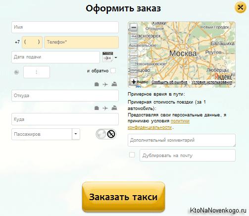 Ссылка на карту яндекс
