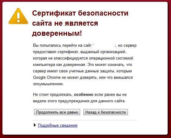Сделать сертификат для сайта качественные ссылки на сайт Сиреневый бульвар