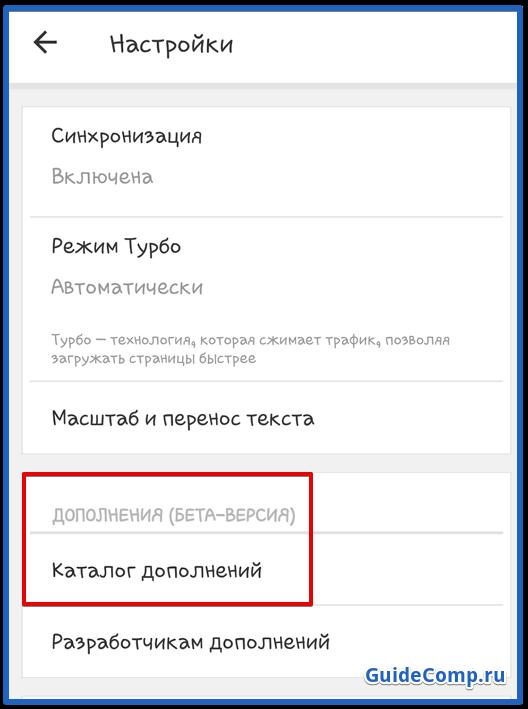 Yandex plugins