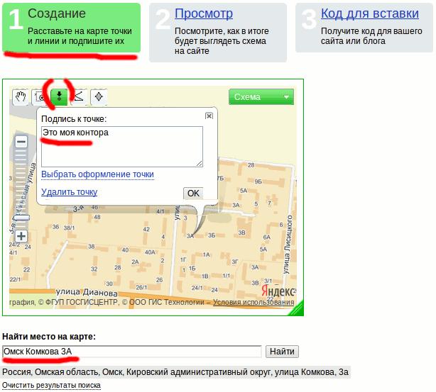 Карты яндекс проложить маршрут от пункта а до пункта на машине онлайн бесплатно уфа