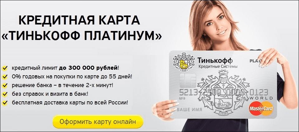 Как сделать сайт доступным в интернете