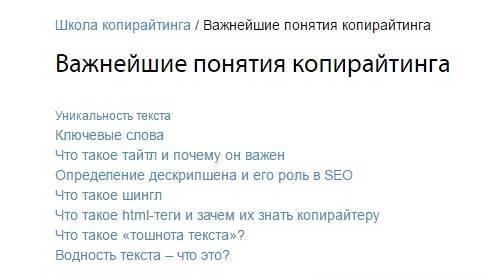 Contentmonster ru