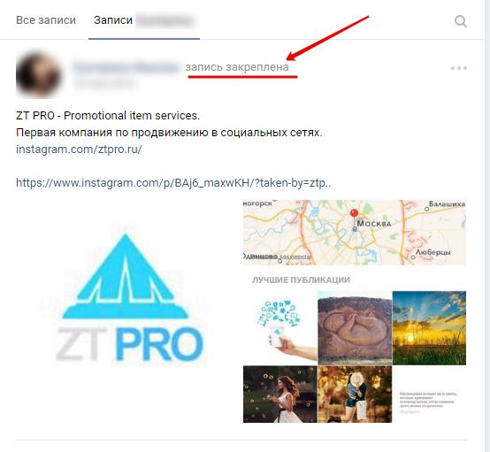 Как разместить рекламу на сайте