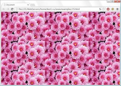 Как сделать цветной фон в html