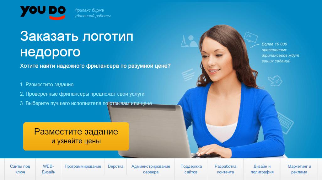Логотип для сайта бесплатно