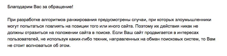 Поведенческие факторы яндекс Лабытнанги ссылки на сайт Сыромятнический проезд