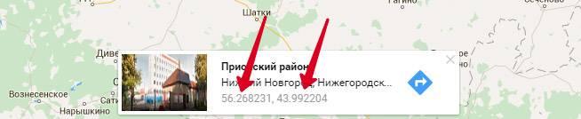 Вставить гугл карту на сайт