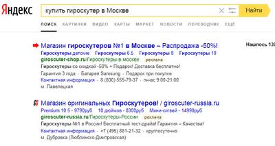 Гугл директ