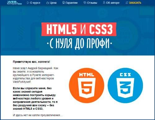 Фон в html