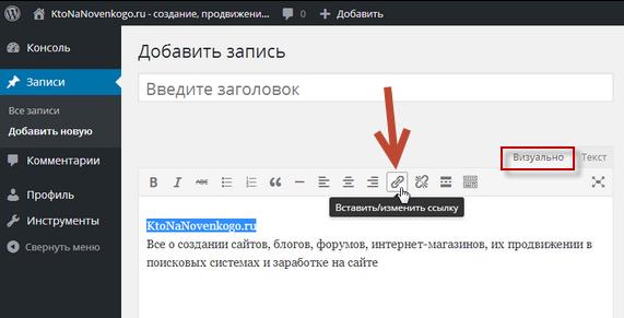 Сайт на ссылки