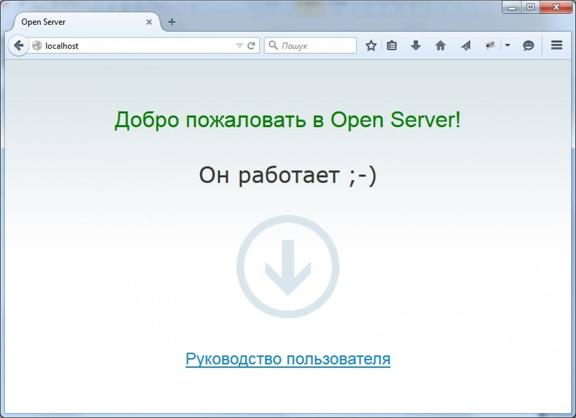 Openserver php ini