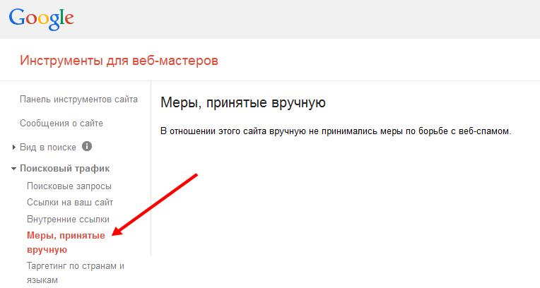 регистрация бесплатного домена timeweb