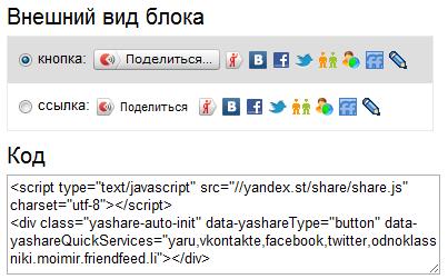 Яндекс социальная сеть