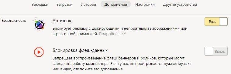 Яндекс ssl