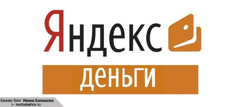 Сайты партнеры яндекса