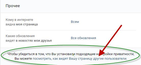 Яндекс социальная сеть вконтакте
