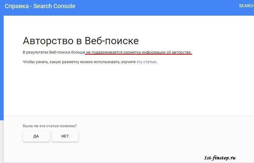 Яндекс контент