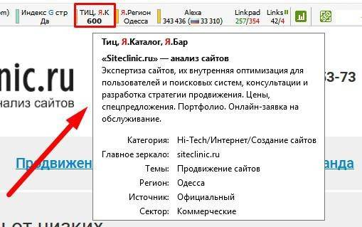analiz-saita-s-rds-11