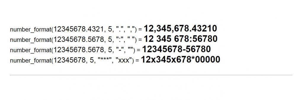 Php формат числа