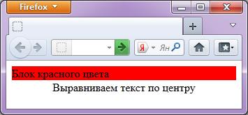 Тег div в html