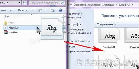как добавить шрифт в Фотошоп cs6